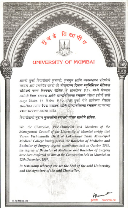 mbbs_univ_of_mumbai