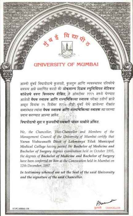 mbbs_univ_of_mumbai
