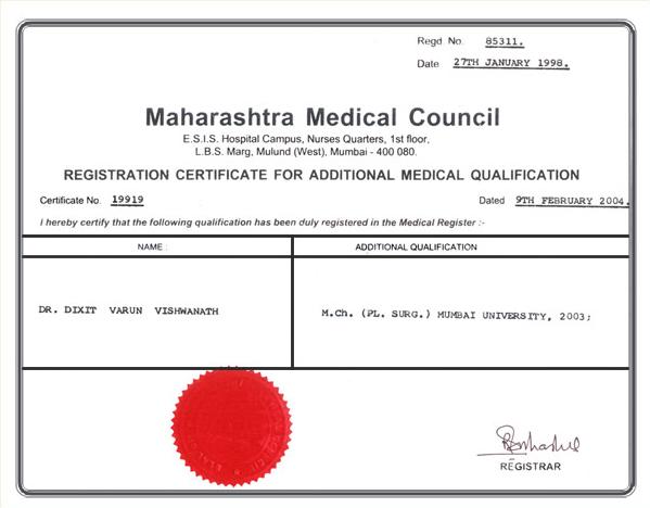 mmc_registration